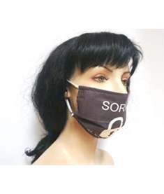 Ansiktsmask Express