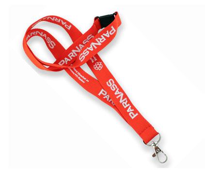 Eco nyckelband 20 mm